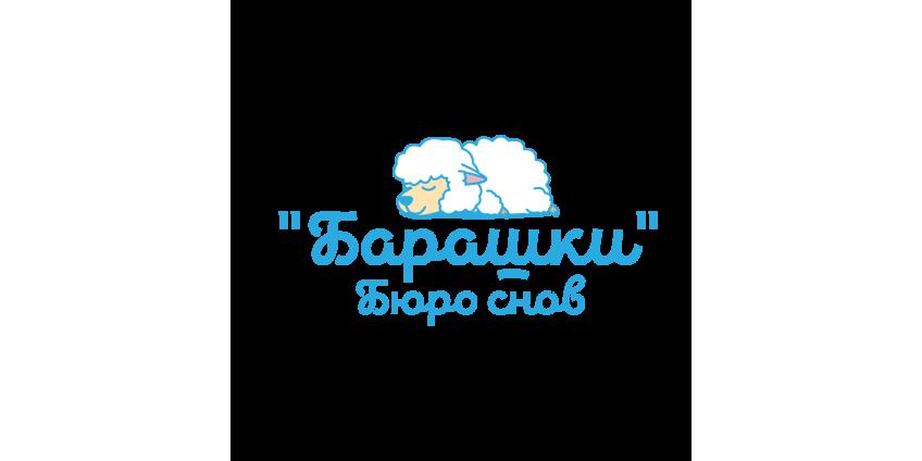 Отзывы о работе интернет-магазина «Бюро снов «Барашки»»
