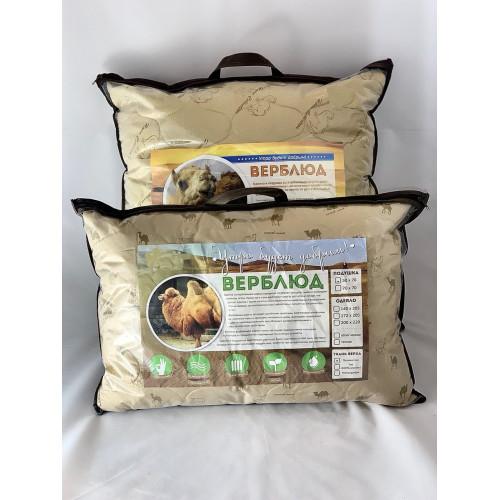 Подушки «Верблюжья шерсть», 70х70, поликоттон