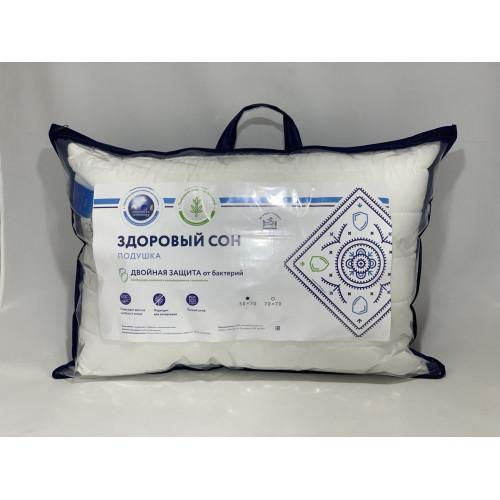 Подушка «Здоровый сон» 50х70, антибактериальная, ИвШвейСтандарт