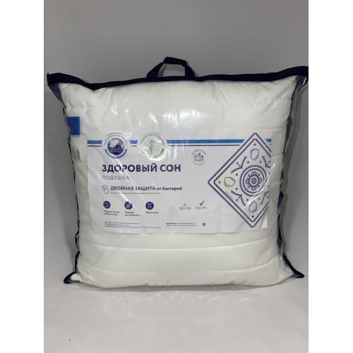 Подушка «Здоровый сон» 70х70, антибактериальная, ИвШвейСтандарт