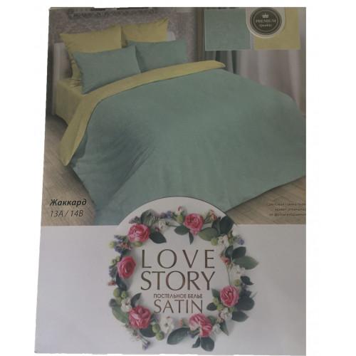 Комплект постельного белья «Жаккард-сатин» бежево-бирюзовый