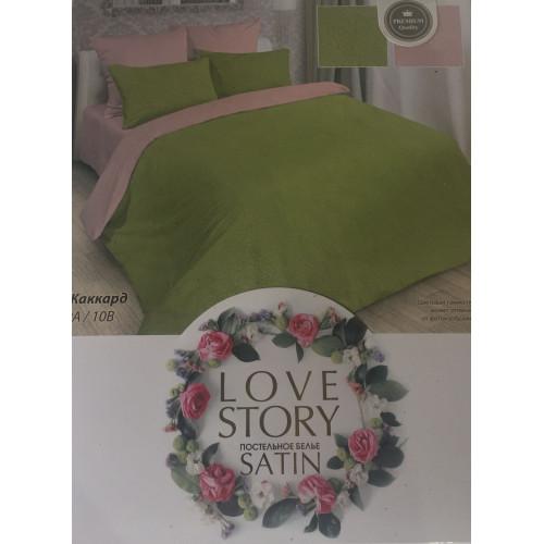 Комплект постельного белья «Жаккард-сатин» оливковый с розовым