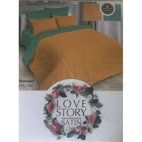 Комплект постельного белья «Жаккард-сатин» оранжевый с изумрудным