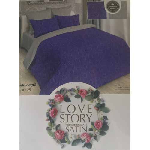 Комплект постельного белья «Жаккард-сатин» серый с синим